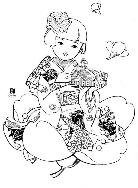 すべての講義 1月 塗り絵 : ストレス解消・リラックスに☆ ...