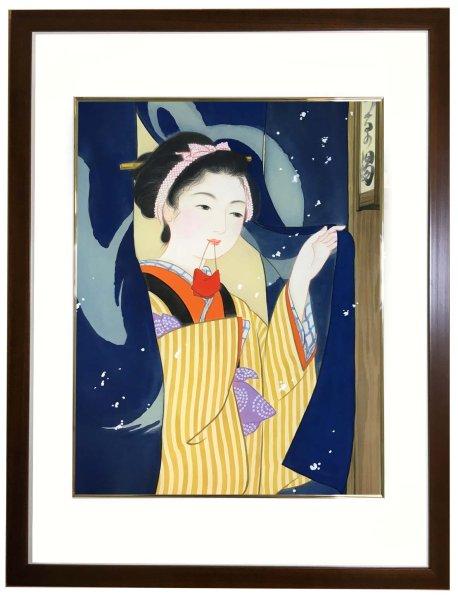 画像1: 美人画「湯上り-ゆあがり-」大全紙版額入り (1)